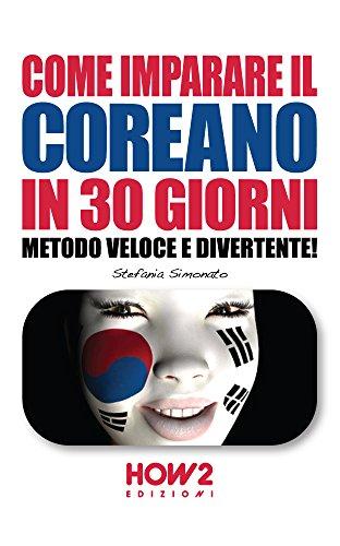 COME IMPARARE IL COREANO IN 30 GIORNI. Metodo Veloce e Divertente! (HOW2 Edizioni Vol. 93)