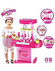 ARHA IINTERNATIONAL Big Size Portable Suitcase Shape Musical Kitchen Set Toy for Kids with Light and Accessories (008-58)