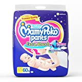 Mamy Poko Pants Style Small Size Baby Diapers (60 Count)