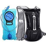XBoze Hydration Rucksack Wasserdichter Trinkrucksack mit 1,5L Trinkblase Pack Ultralight Atmungsaktiv Ideal für MTB Fahrrad Radfahren, Wandern, Laufen, Klettern, Reisen, Outdoor Sports (Schwarz)