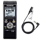 Olympus WS-853 Dikitiergerät 8 GB Speicher, USB-Anschluss inklusive Ni-MH Akku + Olympus ME-15 Ansteckmikrofon (geeignet für LS-, DS-, DM-, WS-, VN-Serie) Bundle