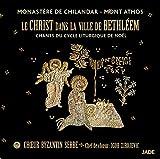 Le Christ Dans la Ville de Bethléem