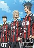 Giant Killing 07 [Alemania] [DVD]