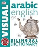 Arabic English Bilingual Visual Dictionary - Best Reviews Guide