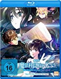 The Irregular at Magic High School - The Girl who Summons the Stars - The Movie [Blu-ray]