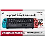 Cyber USB Japanese Keyboard (For Nintendo Switch) Black (Joy-Con Dockable) (Japanische Tastatur)