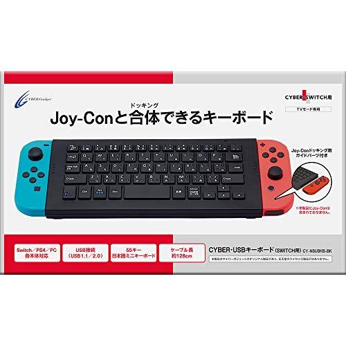 Cyber USB Japanese Keyboard For Nintendo Switch Black