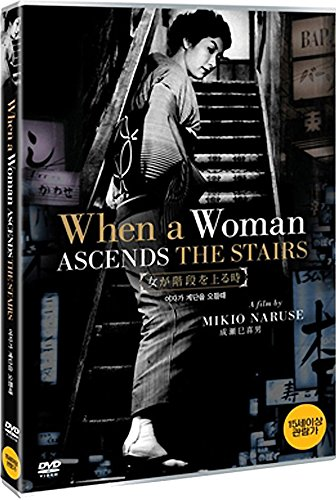 when-a-woman-ascends-the-stairs-1960-all-region-dvd-region-123456-compatible