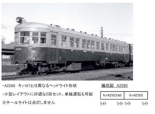 N Echelle A2280 JNR Kiha 42500 et la vieille peinture 2-Car Set (japon importation)