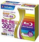 Verbatim Mitsubishi 50GB 2x Speed BD-RE Blu-ray Re-Writable Disk 10 Pack - Ink-jet printable - Each disk in a jewel case (japan import)