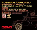 Meng Model 1:35 - Russian GAZ-233014 STS Tiger Sagged Wheet Set (Resin) by Meng Models
