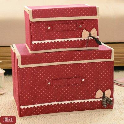 zwei-stuck-kleidung-die-box-grosse-abgedeckt-unterwasche-finishing-tasche-spielzeug-kiste-lagerung-z