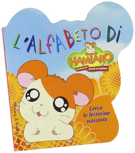 Alfabeto Di Hamtaro L' [Italia]