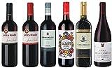 Kennenlern Paket Sortiment 6 Flaschen Super Rotweine aus Spanien