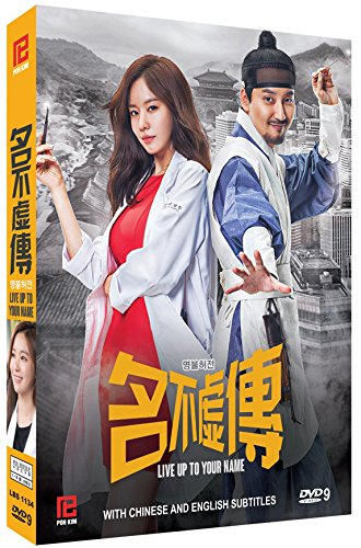 Live Up To Your Name (K-Drama w. English Sub)