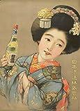Vintage Beers, vini e alcolici Kimi Manzai birra, Giappone C1915250gsm lucido arte della riproduzione A3poster