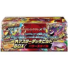 Pokemon Card Game XY M (Mega) Master Deck Build Box Power Style by Nintendo