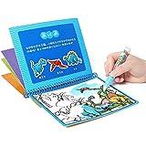 لعبة كتاب تلوين المياه السحرية كتاب تلوين شخبطة مع قلم سحري و لوحة رسم