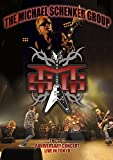 The Michael Schenker Group - The 30th Anniversary Concert: Live In Tokyo [Dvd