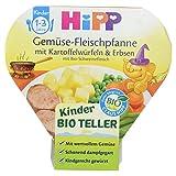 Hipp Bio Gemüse-Fleischpfanne mit Kartoffelwürfeln & Erbsen, 250g