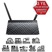 Asus RT-AC51U AC750 802.11ac Dual-Band WLAN Router (Fast-Ethernet LAN, Gastnetzwerke, USB 2.0, AiRadar, App Steuerung)