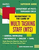 Multi Tasking Staff (MTS) book for postal exam (English)