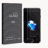 Gilsey 2er-Pack Panzerglas für iPhone 7 Panzerfolie Glasfolie (0,26 mm) 9H Hartglas Schutzfolie Displayschutz