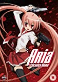 Aria The Scarlet Ammo [DVD]