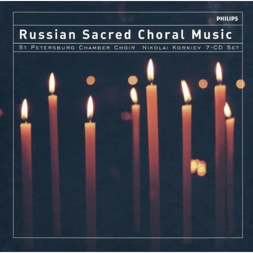 Sacred Choral Music from Russia (7 CDs)