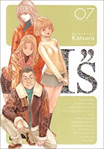 I''s Edition perfect Tome 7