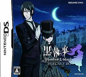Kuroshitsuji: Phantom & Ghost[Import Japonais]