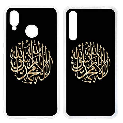 Handyhülle Allah Huawei Silikon Gott Muslim Mecqua Koran Islam Gott, Hüllendesign:Design 6 | Silikon Klar, Handymodell:Huawei P20 Pro