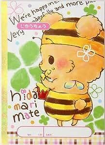 joli dessin d'abeille pad cahier trèfle au Japon