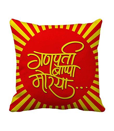 TIEDRIBBONS Ganpati Bappa Maurya Printed Cushion cover(16 inch x 16 inch,Yellow)  available at amazon for Rs.249