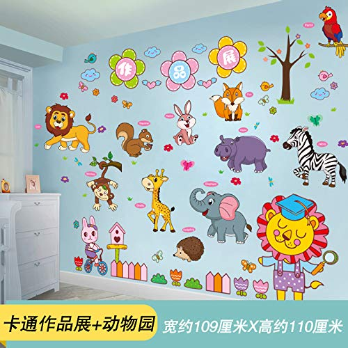 Wandaufkleber Grundschule Klassenzimmer Klassenkultur Wanddekoration Layout Aufkleber Buchecke Hygiene Ecke Tipps 109 * 110cm Ausstellung + Zoo