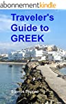 Traveler's Guide to Greek: A quick st...