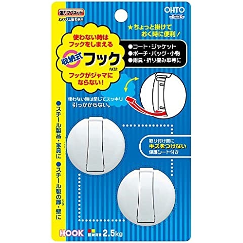 Auto retráctil imán gancho 2,5kg ohs-03m blanco (importación de Japón)