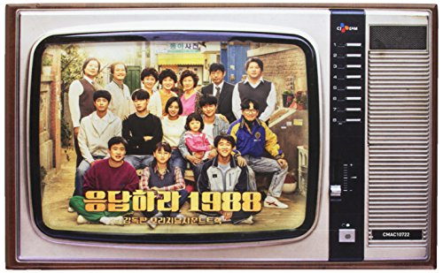 reply-1988-directors-cut