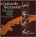 Violinkonzerte (Paganini, Sibelius, a.o.) [2xVinyl] [Vinyl LP]