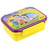 Chhota Bheem Lunch Box in Yellow