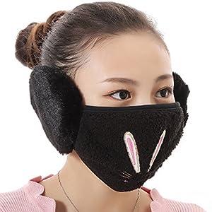 AMA-StarUK36 Maske Ohrenschützer Unisex süßer Mund Maske Winter atmungsaktiv StaubfreiKälteschutz Gesichtsmaske verhindern Nebel Gesicht Mund Maske für