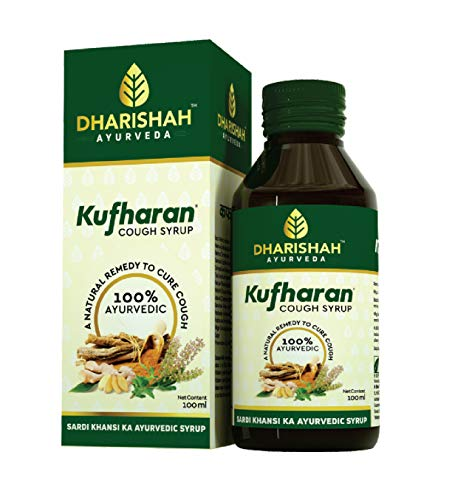 Dharishah Ayurveda Kufharan Cough Syrup - SARDI KHANSI KA AYURVEDIC SYRUP