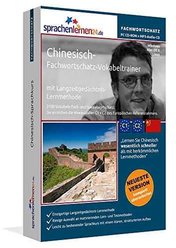 Chinesisch-Fachwortschatz CD-ROM + MP3-Audio-CD