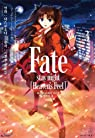 Fate/stay night , tome 3 par Type-Moon