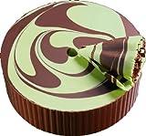 Choco Roulette Pistache 500 g Gysi AG Choc o Rolles Chocolat Rolles pour Girolle râpe pour fromage Paquet cadeau