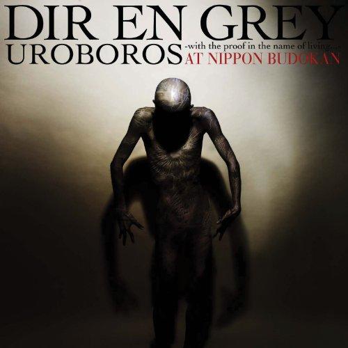 De Luxe Edition Uroboros With