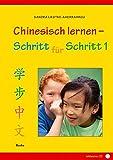 Chinesisch lernen - Schritt für Schritt 1: 学部中文