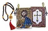 Set von 2Rosenkranz und Jesus Christus, der Lehrer Tapisserie Rosenkranz Icon Tasche Andenken 53/20,3cm