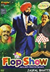 Flop show is a comedy serial aired on Indian television DD National in 1989.The 10 episodes of it are all satires done on social problems with the common man.  The cast remained same in every episode but their characters got changed. Another USP of ...