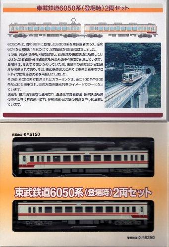 [Tommy] Tech limitierte Kollektion Tobu Railway 6050 System (zum Zeitpunkt der Erscheinung) 2-Car Set (Tobu) Tomytec Eisen Colle (Japan Import / Das Paket und das Handbuch werden in Japanisch)